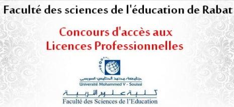 Concours d'accès aux licences professionnelles de la FSE Rabat 2015-2016