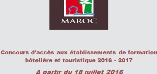 مباراة لولوج مؤسسات التكوين الفندقي والسياحي 2016 - 2017