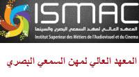 L'Institut Supérieur des Métiers de l'Audiovisuel et du Cinéma ISMAC