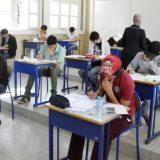 بلاغ لوزارة التربية الوطنية والتكوين المهني بخصوص امتحانات البكالوريا