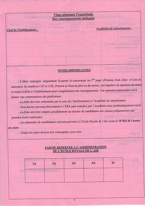 بطاقة الترشيح للمدرسة الملكية للقوات الجوية
