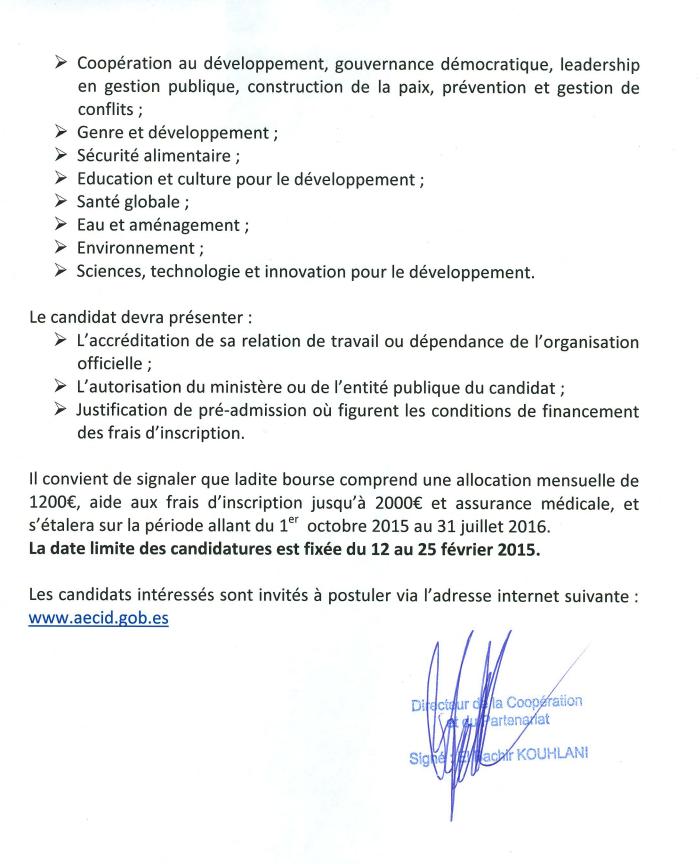 منح دراسية للطلبة المغاربة بإسبانيا