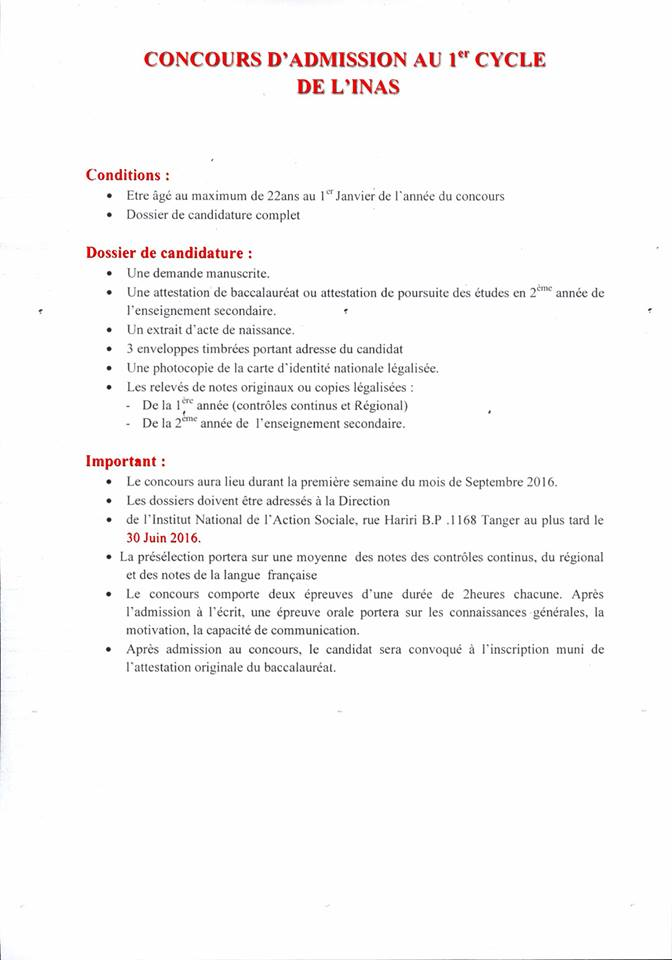 Concours INAS Tanger 2016