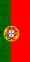 الدراسة بالبرتغال