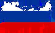 الدراسة بروسيا