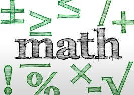 سلسلة تمارين مادة الرياضيات