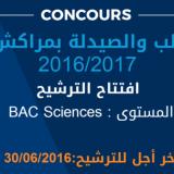 مباراة ولوج كلية الطب و الصيدلة بمراكش 2016-2017