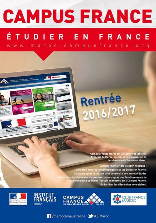 الدراسة في فرنسا للموسم الدراسي 2015-2016