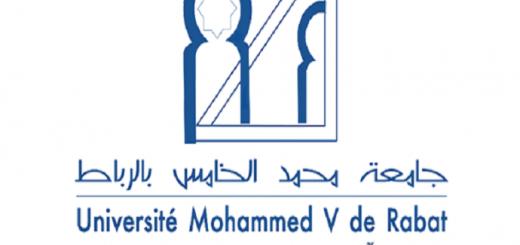 كلية الآداب والعلوم الإنسانية بالرباط