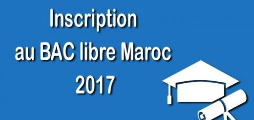inscription-bac-libre-2017-au-maroc