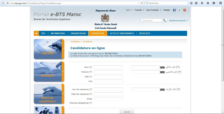e-BTS Maroc